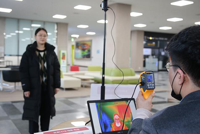 동신대, 열화상 카메라 설치 '코로나19 예방 강화'